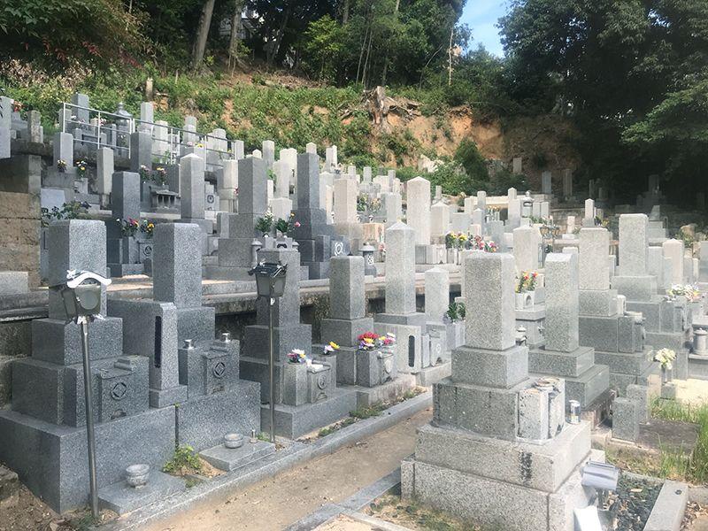 二葉の里共同墓苑