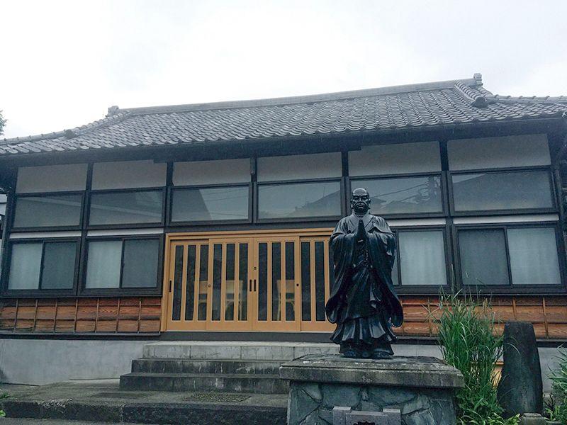 高見山 日宗寺