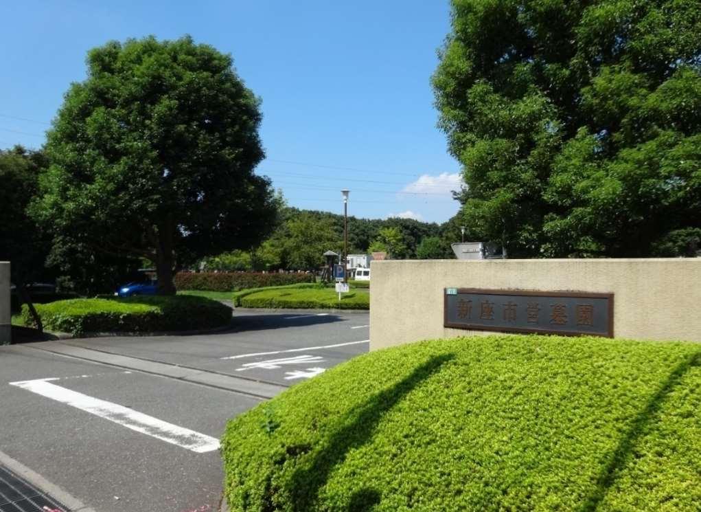 新座市営墓園の入り口