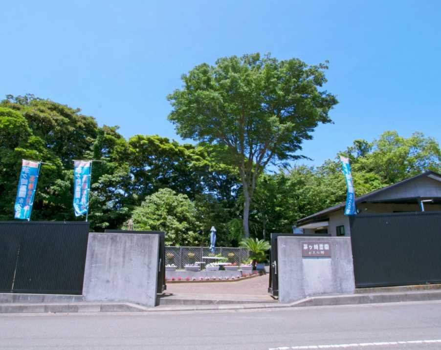 茅ヶ崎霊園 永久の郷 緑あふれる園内
