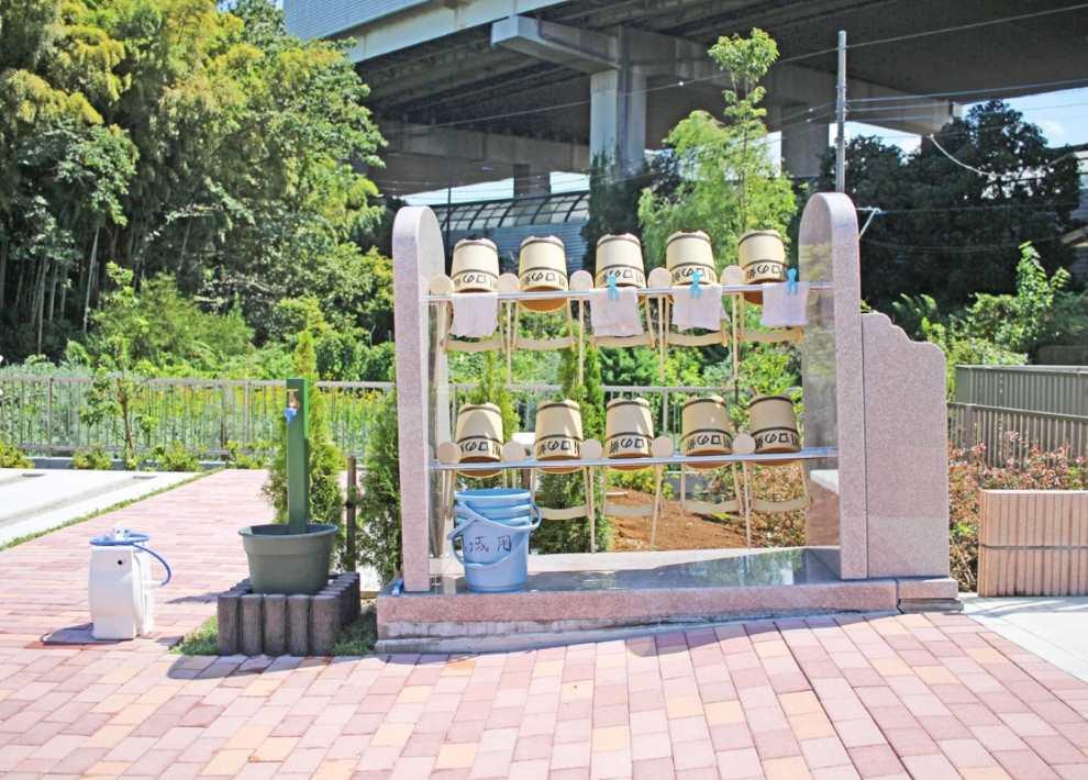 メモリアルプレイス川口の郷 水場・手桶置き場