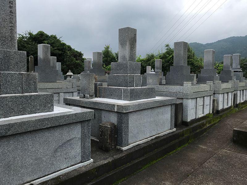 喜界ヶ丘霊園