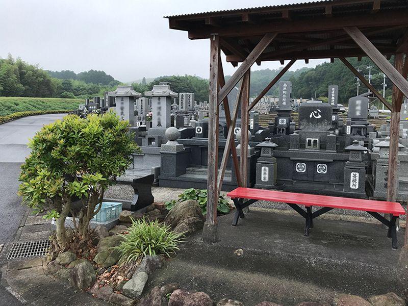 藤ヶ谷霊園
