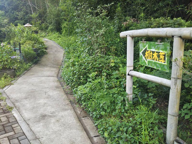 市原緑の丘霊園