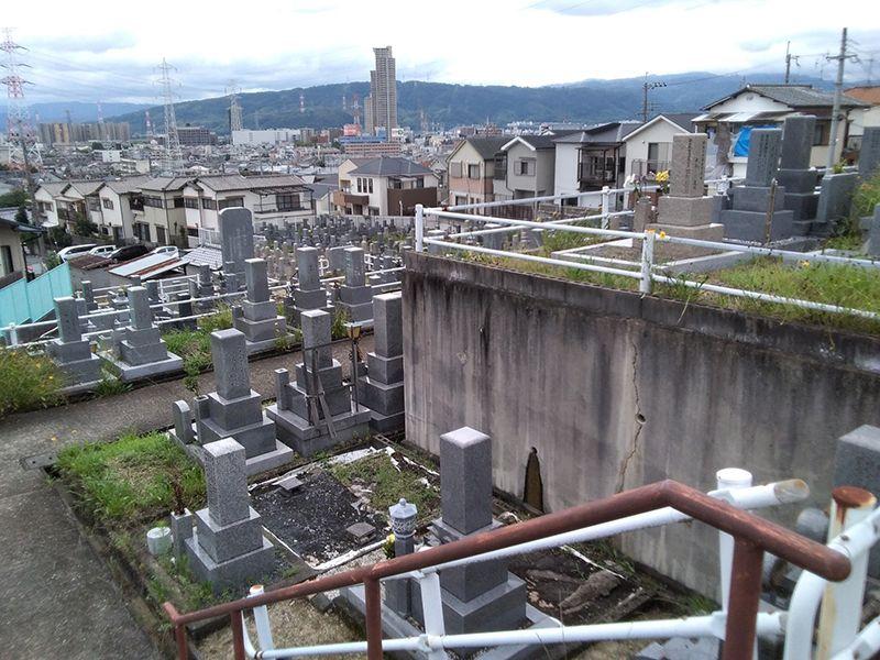 極楽寺楠葉墓地