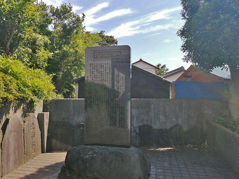 習志野市営 鷺沼霊堂