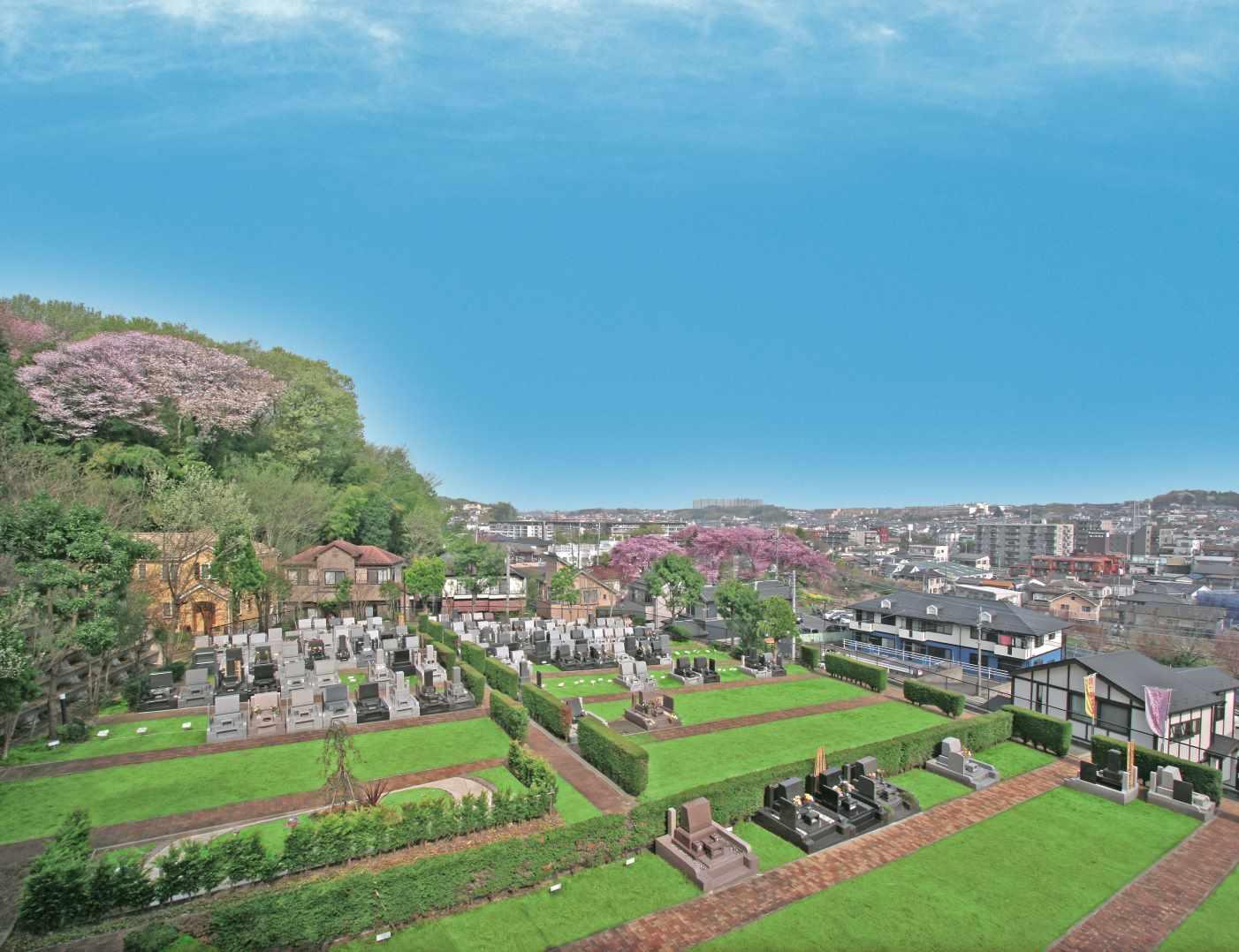 静林の丘 鶴ヶ峰霊園 日当たりが良く緑豊かな霊園全景