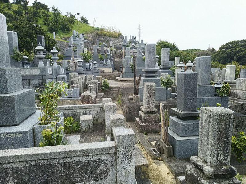 松山市営 平田墓地
