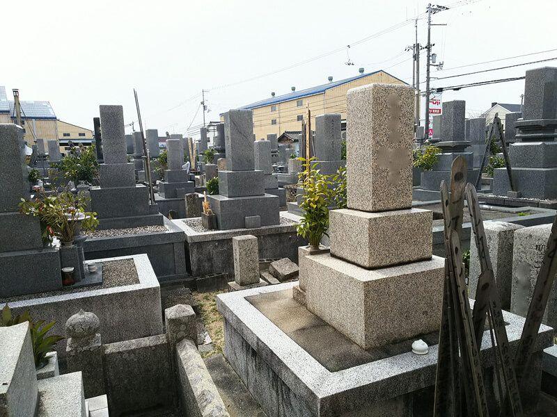 松山市営 和気墓地