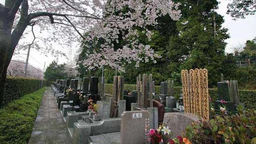 常福寺墓苑