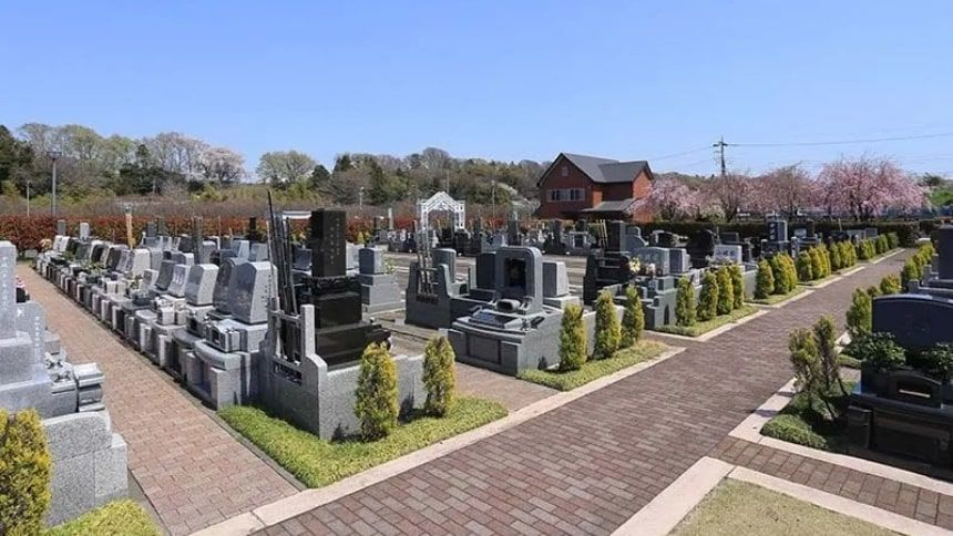 田名聖地霊園