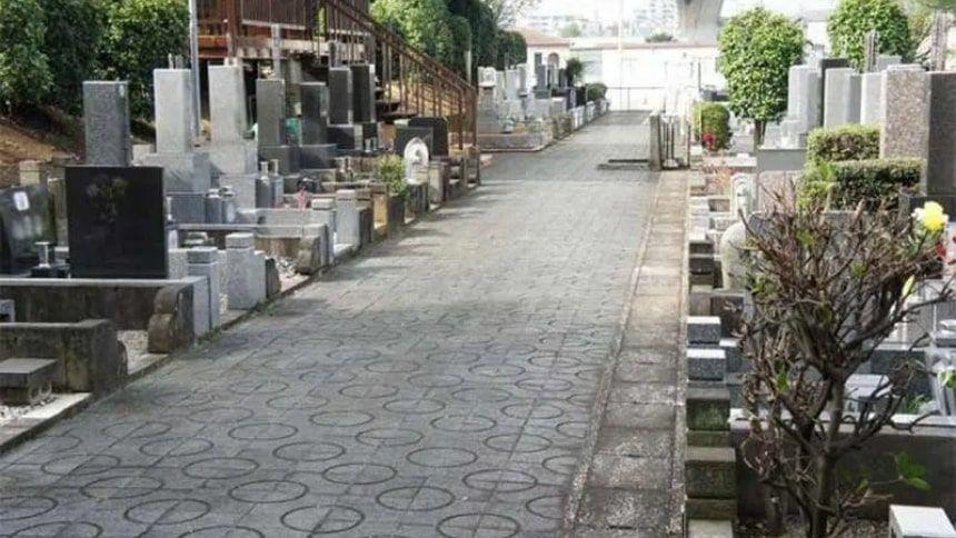 川口市営 安行霊園