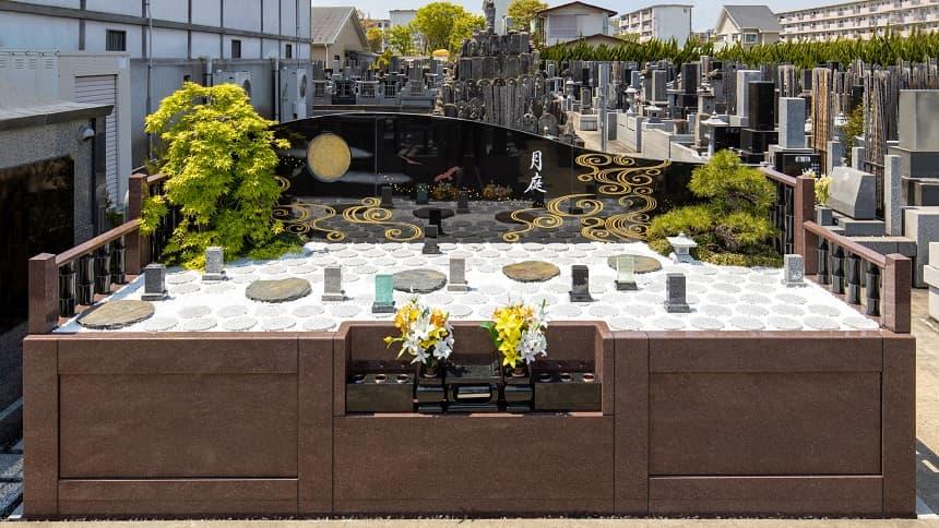 清勝院の樹木葬「月庭」
