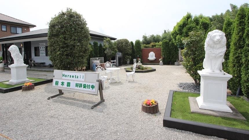 群馬聖地霊園の入口