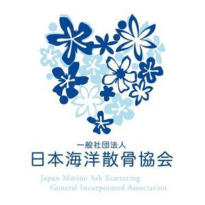 日本海洋散骨協会のロゴマークブルーハート縦型