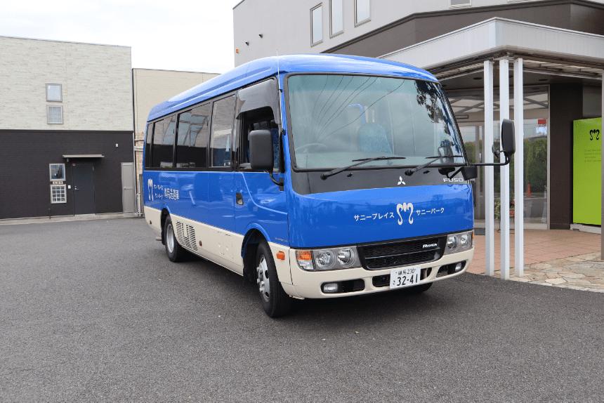サニープレイス松戸の送迎バス
