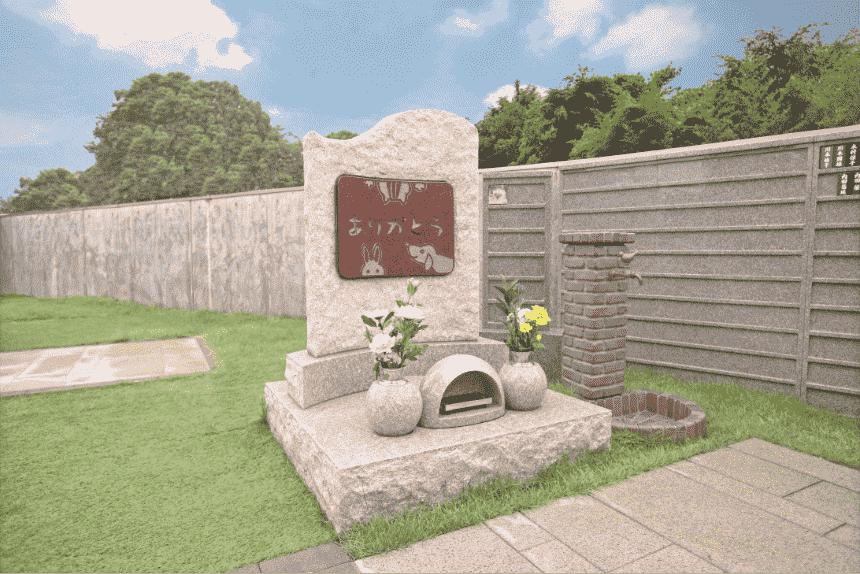 サニープレイス所沢のペット合葬墓『想い出の碑』
