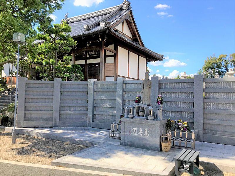 廣智寺霊園