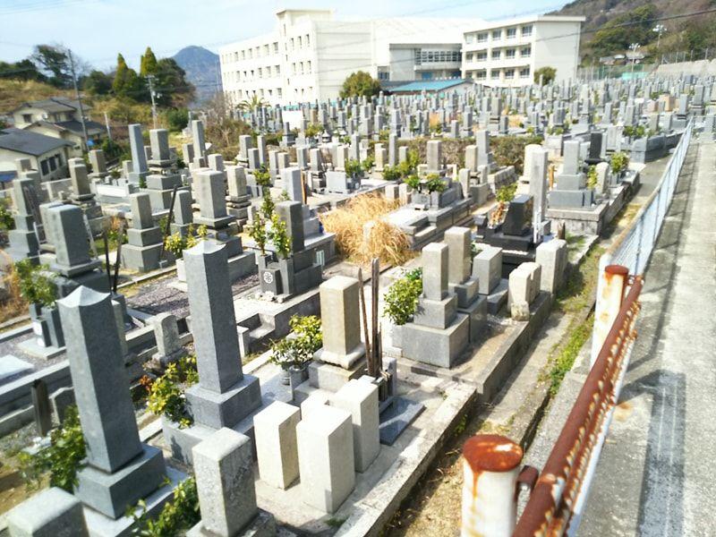 松山市営 大入谷墓地