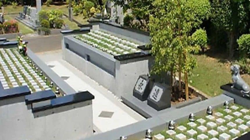 船橋メルヘンパーク樹木葬墓地「こころの樹」