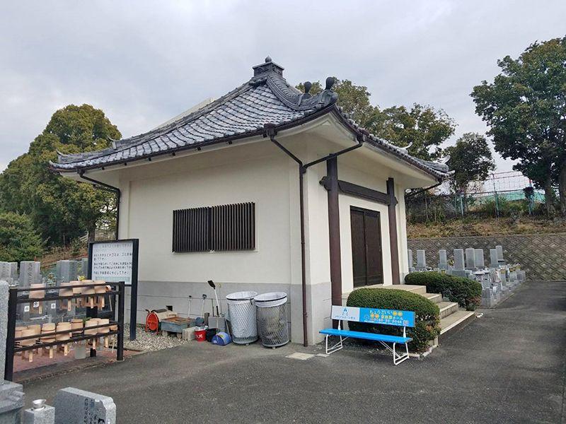 本厳寺霊苑