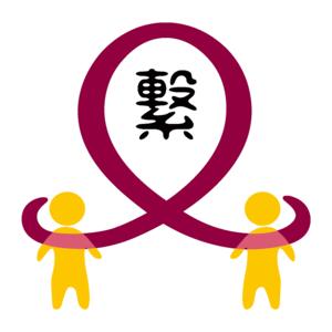 神社仏閣オンラインの繋マーク