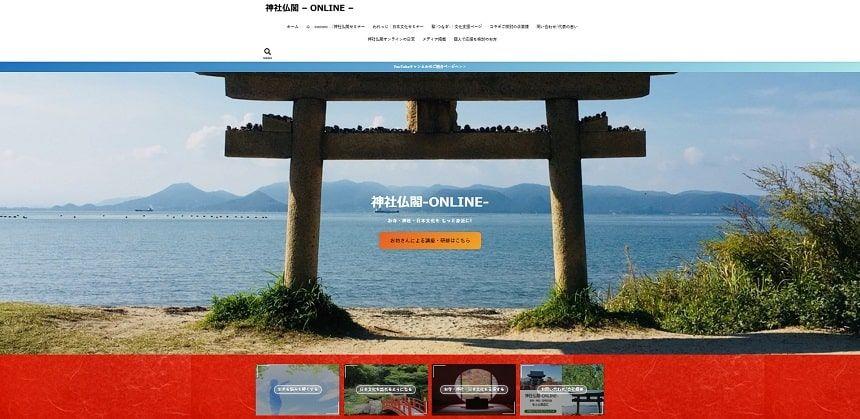 神社仏閣オンライン』の紹介!日本の心と文化を伝える活動 | お墓探し ...