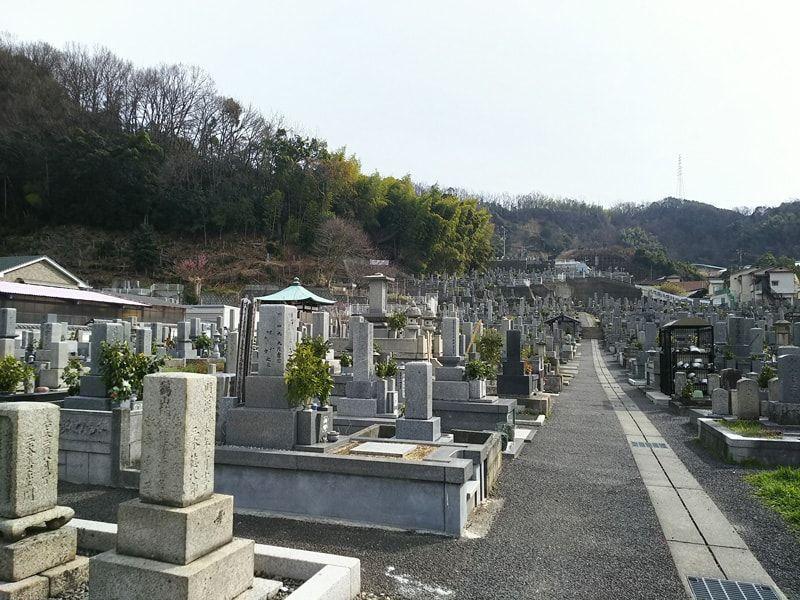 松山市営 天徳寺境外墓地