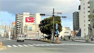 大須陵苑への道順・記念橋西交差点