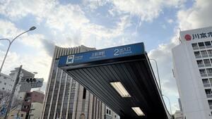 大須陵苑への道順・上前津駅の2番出口
