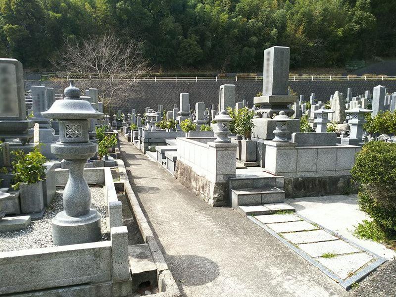 松山市営 客谷墓地