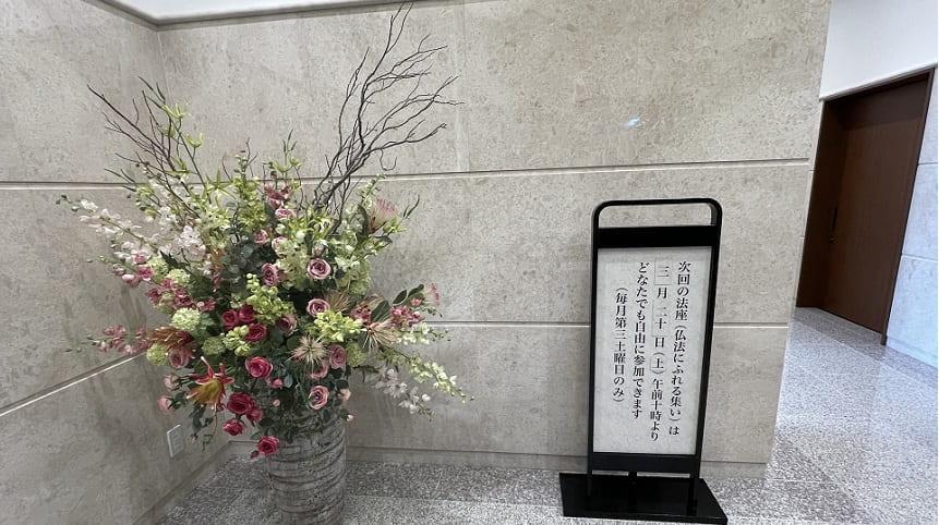 エレベーター前の花