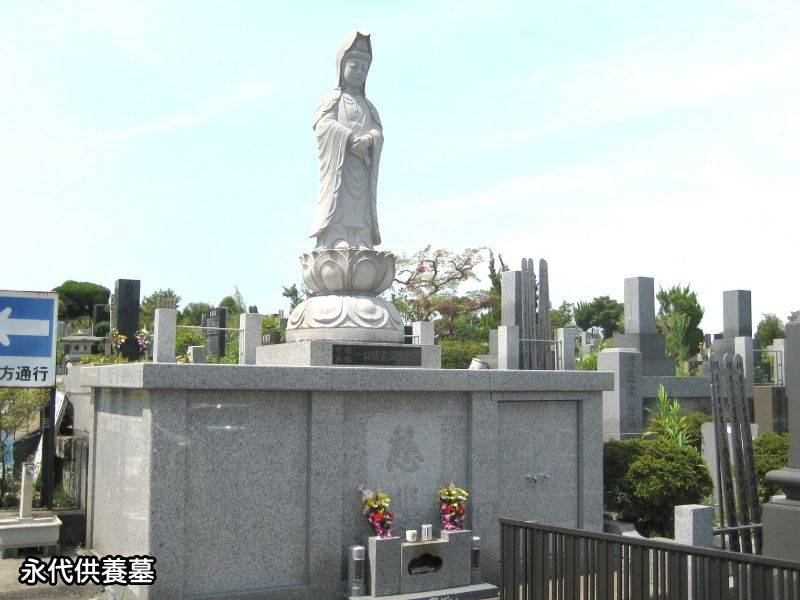南多摩霊園 永代供養墓