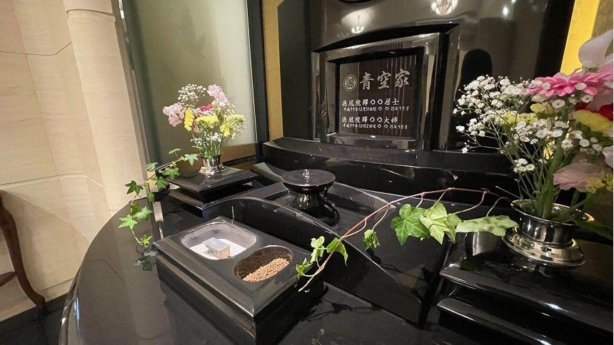 大須陵苑の墓前の花