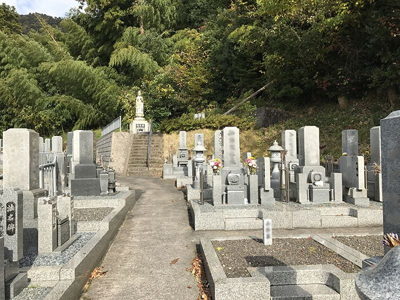 泉源寺 智性院霊園