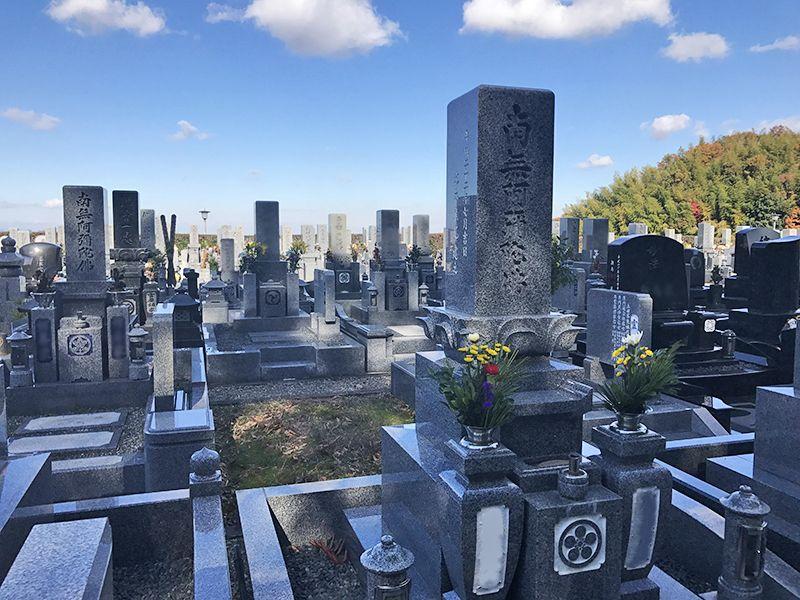 貝塚市営 公園墓地