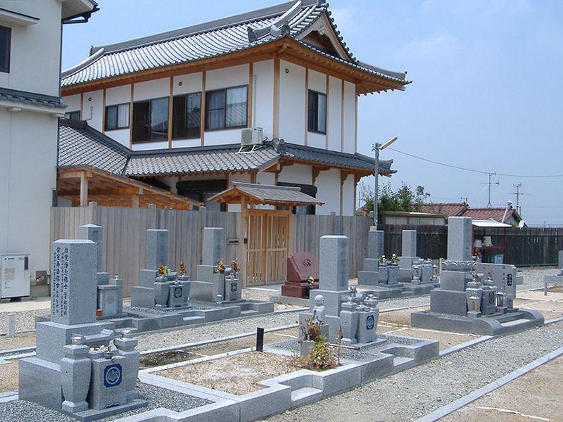 九田寺墓苑