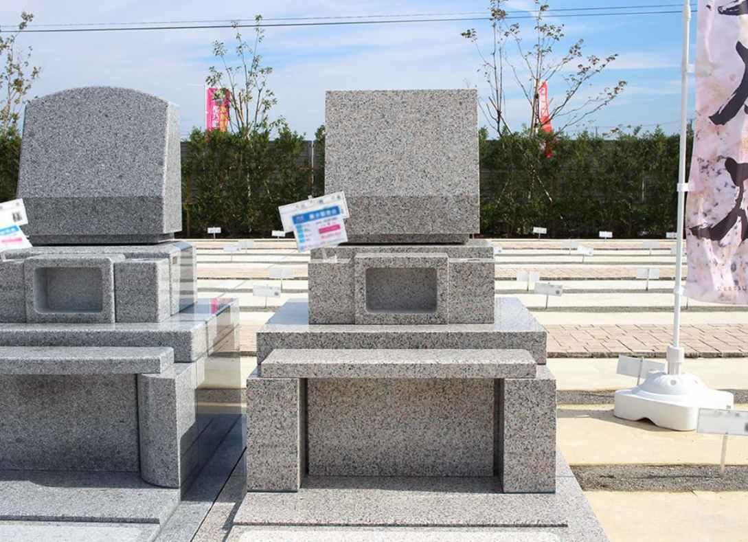 櫻乃里ふなばし聖地 洋型墓石