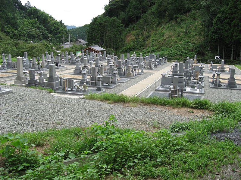 宗見寺霊苑