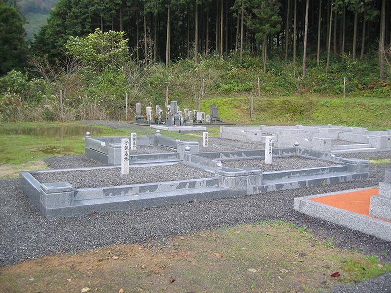 大成寺霊園
