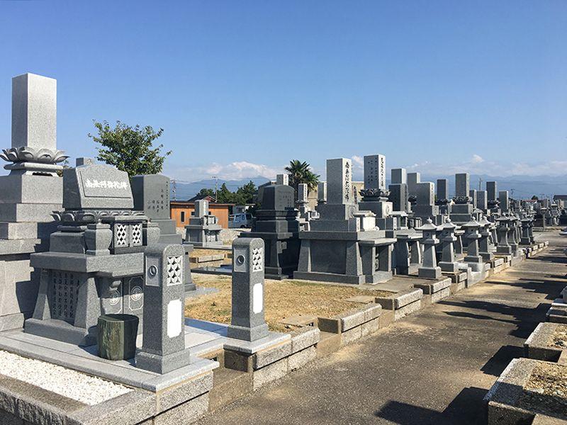 入善町やすらぎ公園墓地