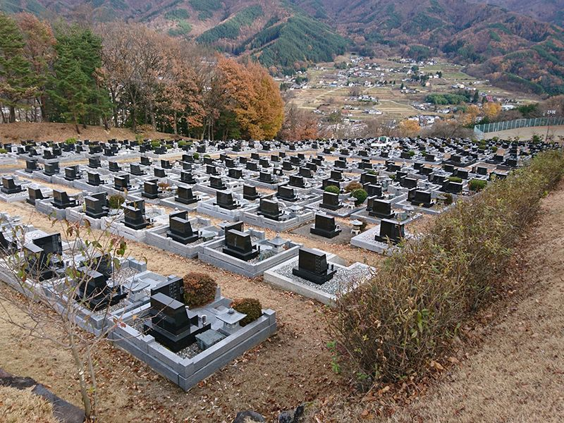 松本市営 中山霊園