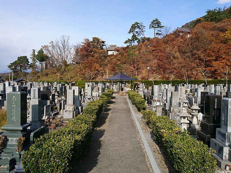 須坂市営 坂田霊園