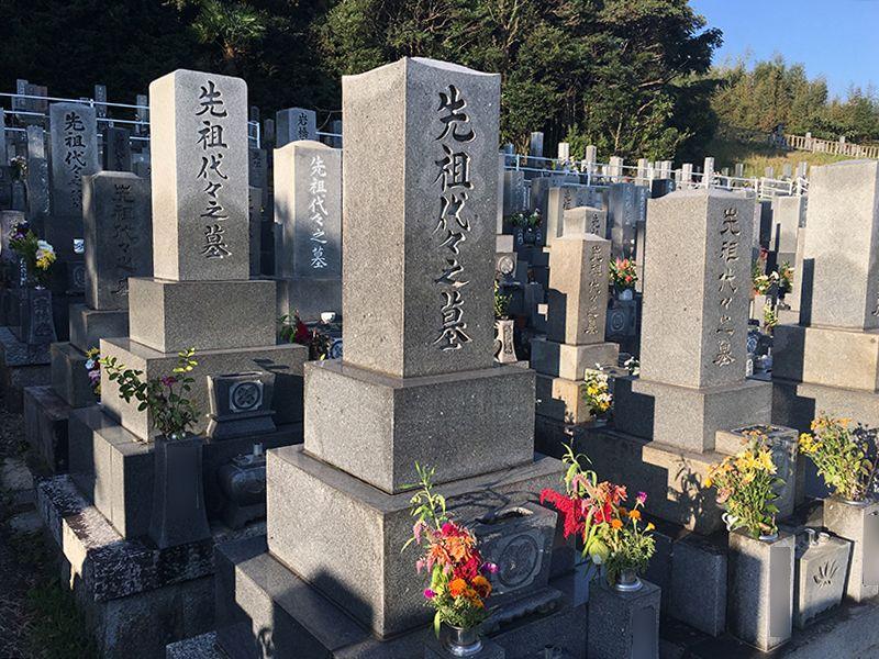 半田市営 黒石墓地