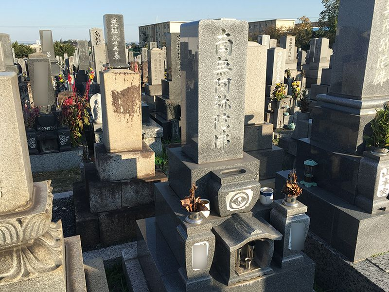 半田市営 北谷墓地