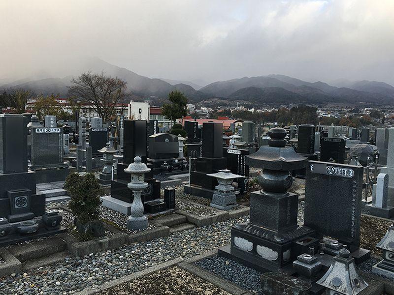 飯田市営 矢高霊園