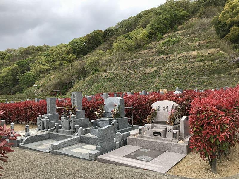 岩出市営 根来公園墓地