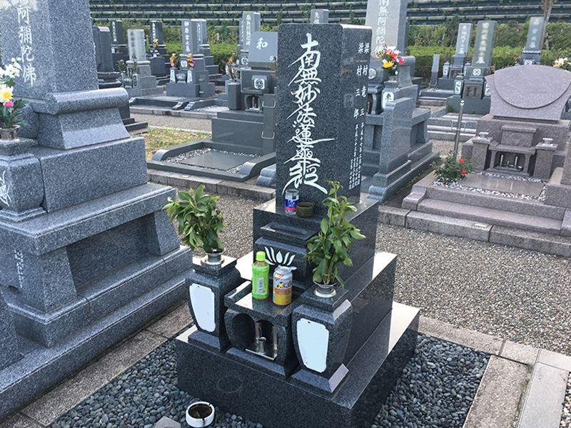 武豊町営 やすらぎの森墓園