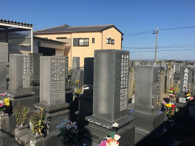 碧南市営 荒子墓園