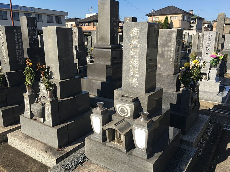 碧南市営 新川墓園
